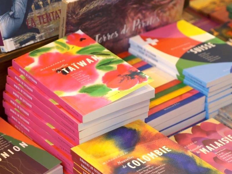 「 2018 Paris Livre - Nouvelles de Taïwan - Collection Miniatures 巴黎書展發表「世界縮影」叢書之臺灣小說」