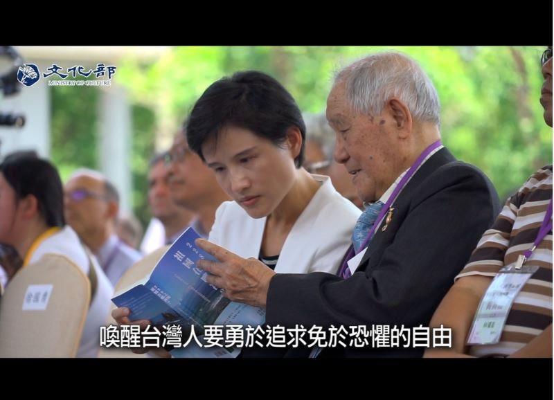 麗君部長說:台灣成立亞洲第一個國家人權博物館!