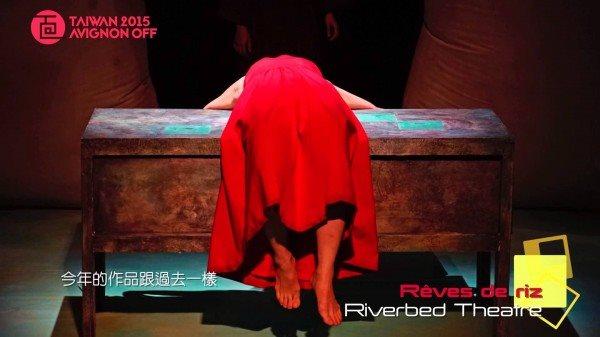 OFF Festival d'Avignon | Riverbed Theatre