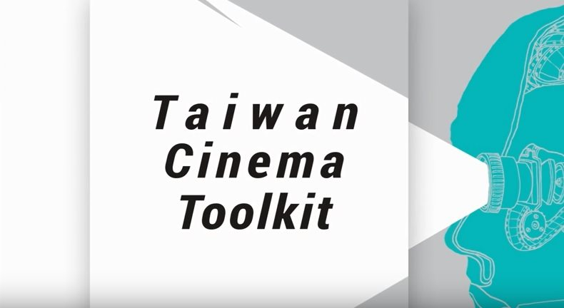 2016 Taiwan Cinema Toolkit - DCP & Blu-Ray Showcase