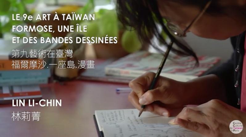 Éclairage sur les bédéistes taïwanais | Lin Li-chin