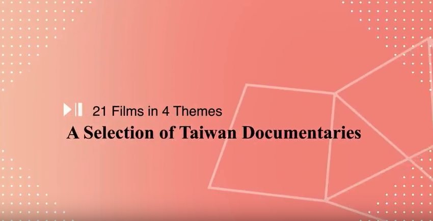 2017 Taiwan Cinema Toolkit - A Selection of Taiwan Documentaries