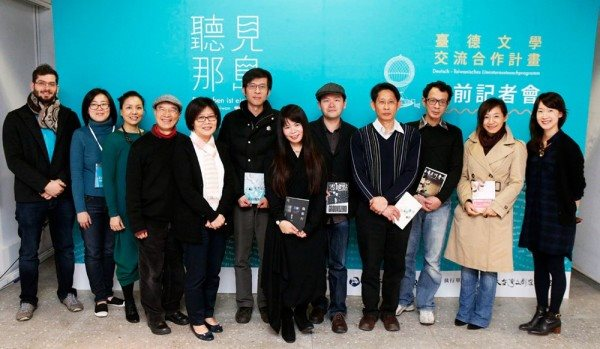 Taiwan, Germany partner for writer exchange program