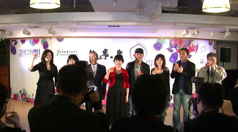 台灣月系列活動--【故事島多媒體音樂劇】海外首演酒會