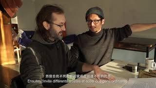 西帖駐村藝術家林仕杰