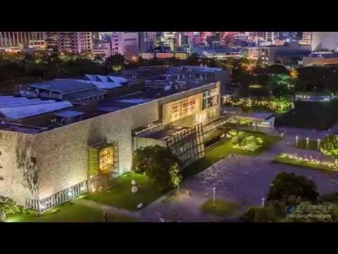 一分鐘看國美館 National Taiwan Museum of Fine Arts in One Minute