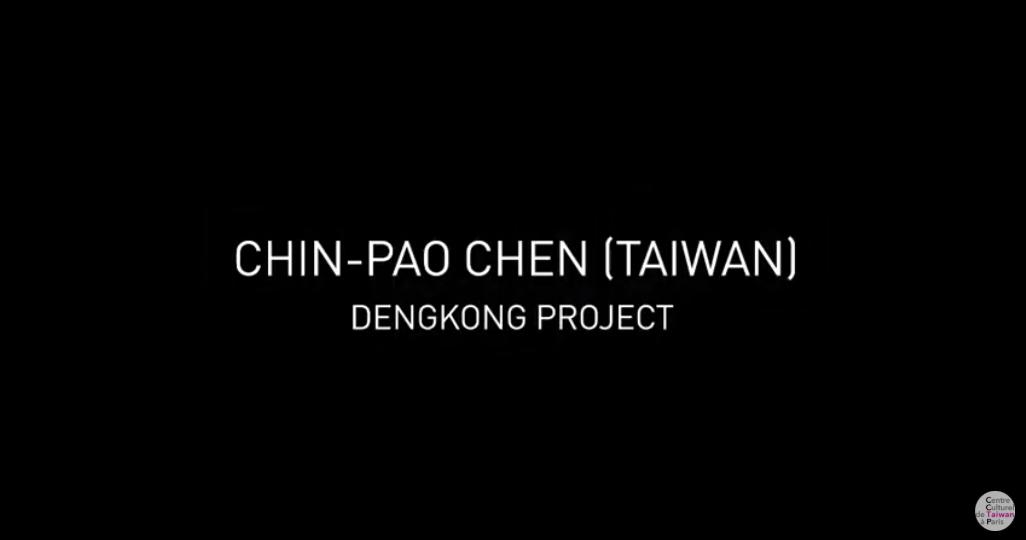 2018 Les Rencontres d'Arles - DENGKONG PROJET - Chin-Pao CHEN
