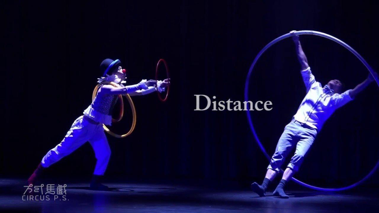 Taïwan IN Avignon 2018: Circus P.S.