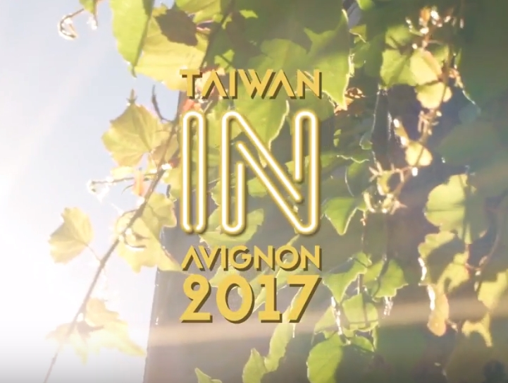 2017 Taiwan Avignon OFF Le Jardin de M  Ruraru de Puppet & Its Double 無獨有偶 魯拉魯先生的草地