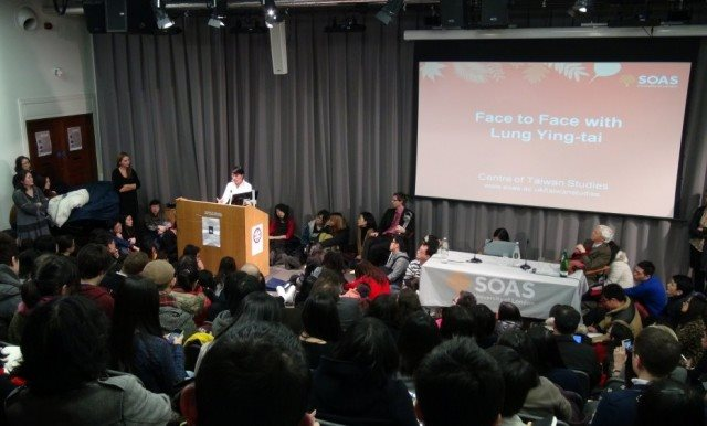 Lung speaks at the University of London