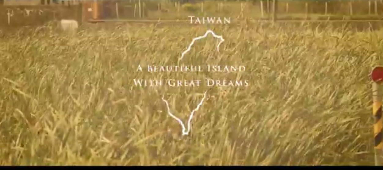 台湾映画紹介動画(1分間バージョン)