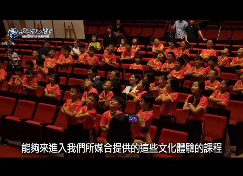 麗君部長說:推動文化體驗教育 讓學生自然而然融入藝術