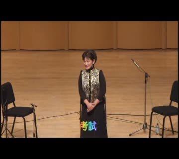 重要傳統藝術傳習成果匯演影片(南管音樂結業考)