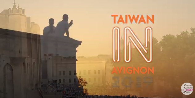 2019 Taiwan Avignon Off version complète