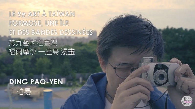 Éclairage sur les bédéistes taïwanais | Ding Pao-yen