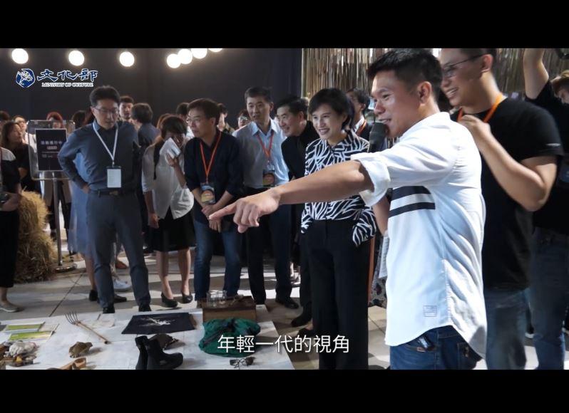 麗君部長說:2019文博會,讓我們共同迎接台灣文化新時代!