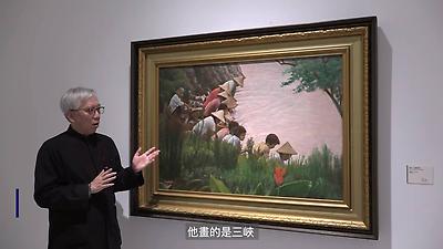 「順天美術館藏品歸鄉展」展場直擊──梁永斐館長(李梅樹篇)