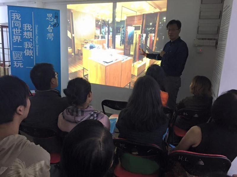 2015-10-24 Q&A-1 傳統生活 工藝的當代價值 胡佑宗主講 劉小康主持