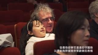 2016 Semaine Culture étrangère conférence 張大春演講