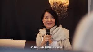 2019 Nuit de la littérature - Ficep «JE TE L'AI DÉJÀ DIT» CHEN Yuhong