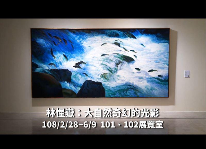 麗君部長說:林惺嶽老師的藝術,讓台灣人找回屬於自己的眼睛