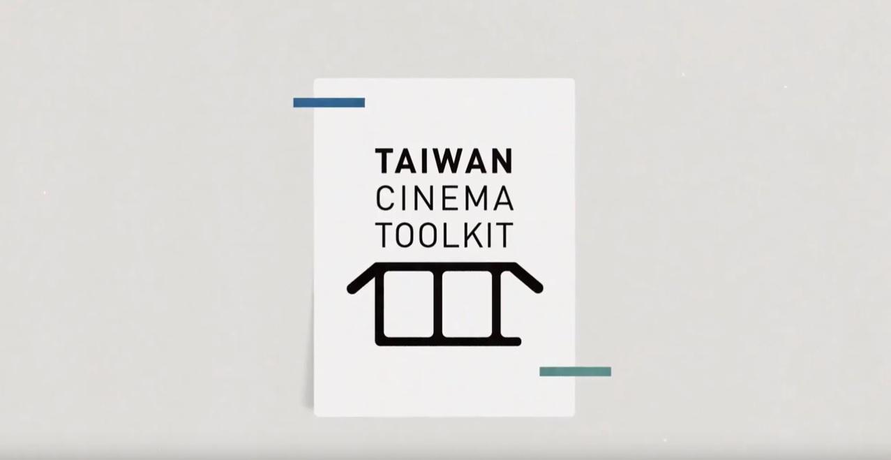 Taiwan Cinema Toolkit - Best of Taiwanese Films
