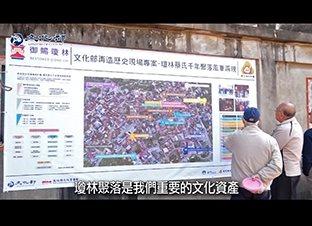 麗君部長說:中央地方攜手合作,讓金門成為臺灣文化識別!