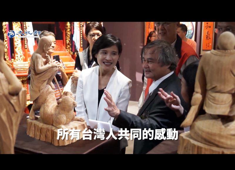 林竹岸、洪平順、李秉圭獲重要傳藝保存者證書 人間國寶守住臺灣文化的根