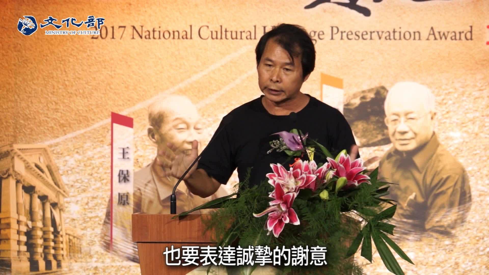 麗君部長說:文資保存是更有智慧的國家發展