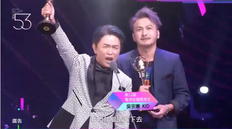 第53屆電視金鐘獎