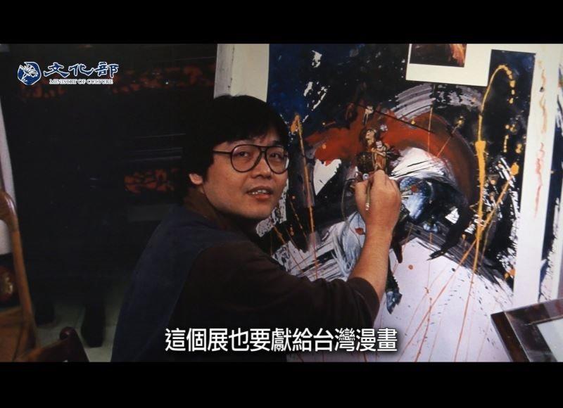 麗君部長說:鄭問展只是起點,台灣漫畫的黃金時期,才要全面展開。