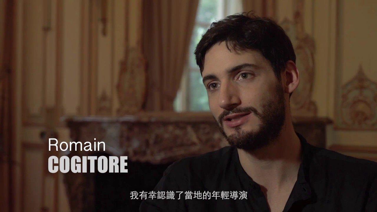 Les Rencontres du Cinéma Taïwanais - Février 2017