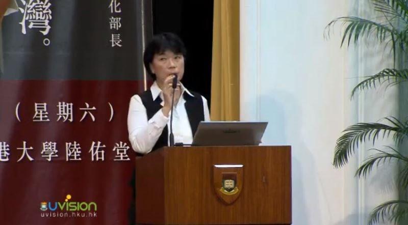 龍應台部長《我的香港,我的臺灣》演講 (下)