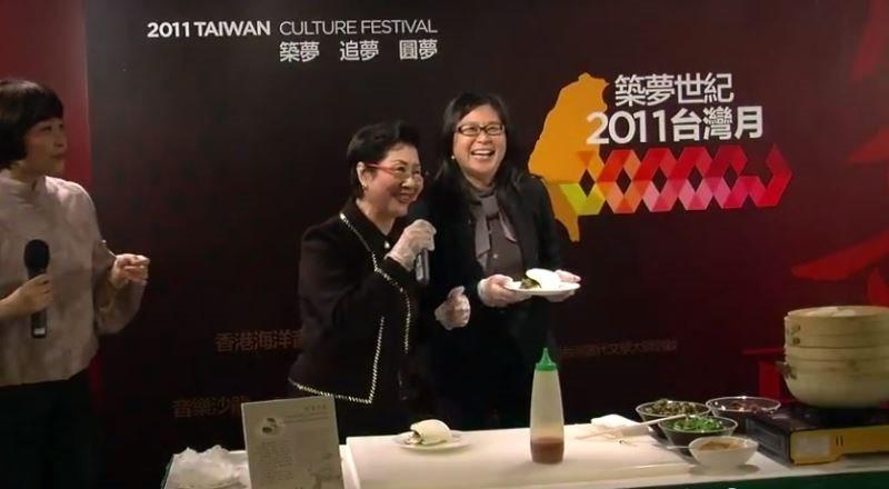 「台灣百年經典小吃宴」