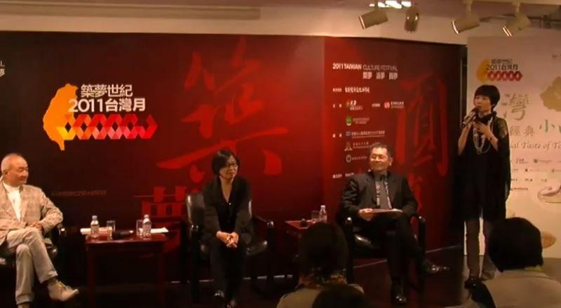 台灣美食世紀風華系列講座 --【台灣美味小吃】