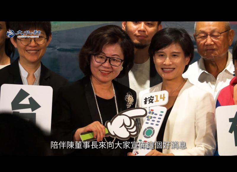 麗君部長說:台語台,不只是台語族群朋友的電視台,更要成為全民的電視台
