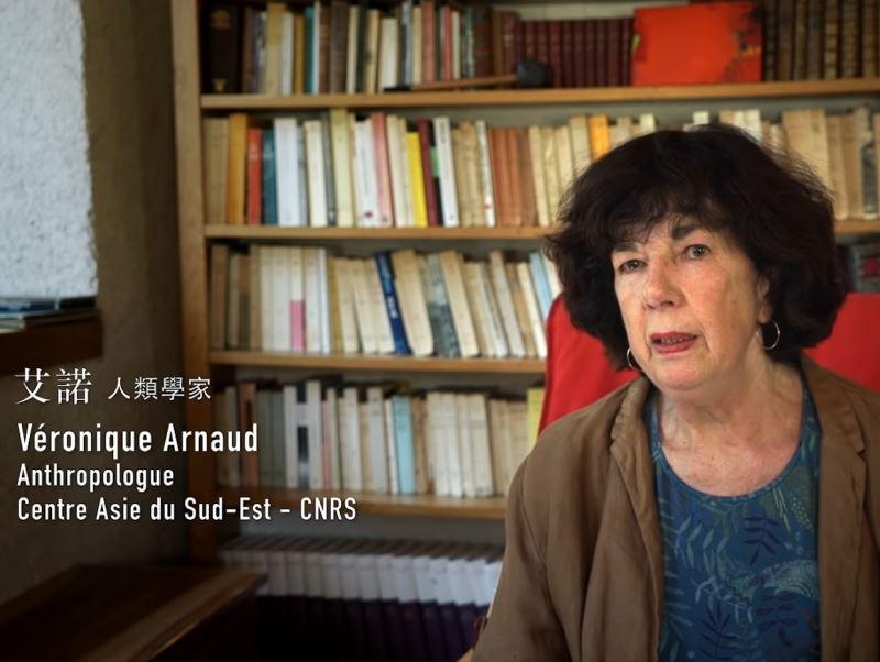 2018 Prix franco-taïwanais 第二十二屆台法文化獎得獎人 - Lauréate Véronique Arnaud 艾諾
