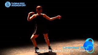 2015 視域無度(選粹) Unlimited soul |8213肢體舞蹈劇場 8213 Physical Dance Theatre