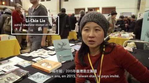 Quatre autrices taïwanaises au SoBD 2017