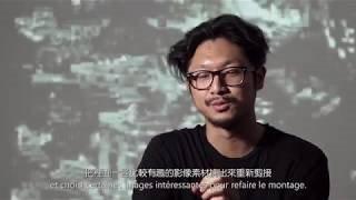 「漫遊記事」 – 林仕杰「解體概要」/ Carnets du flâneur – Lin Shih Chieh