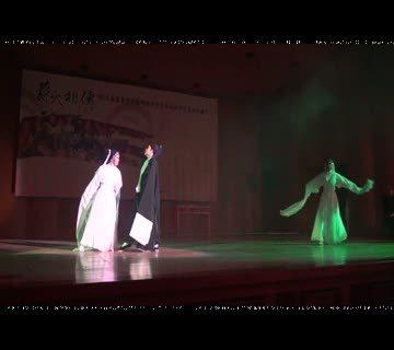 重要傳統藝術傳習成果匯演影片(歌仔戲)