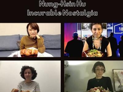 台灣藝術家胡農欣個展「不癒之境」線上晚餐對談