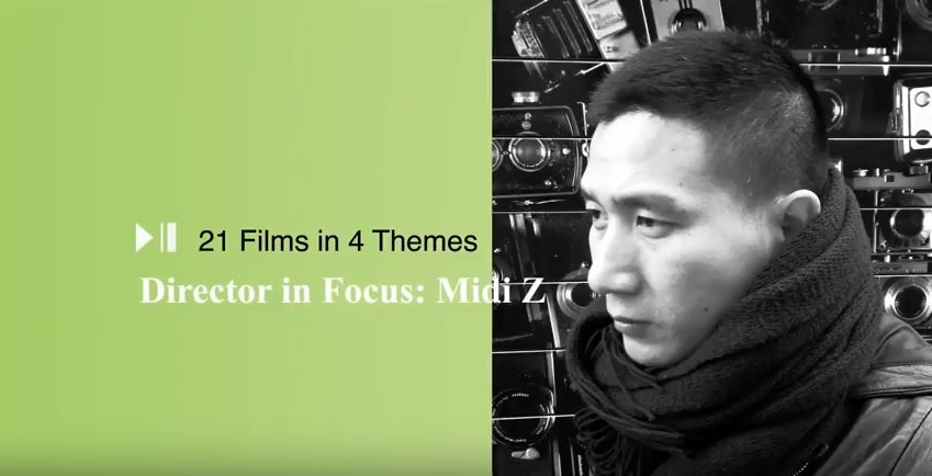 2017 Taiwan Cinema Toolkit - Director in Focus: Midi Z
