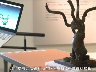 古文明與新科技 (影片版)