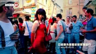 2013 TAIWAN, TEMPS FORT - FESTIVAL D'AVIGNON OFF