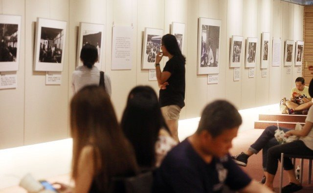 Ministry holds photo exhibit to commemorate human rights