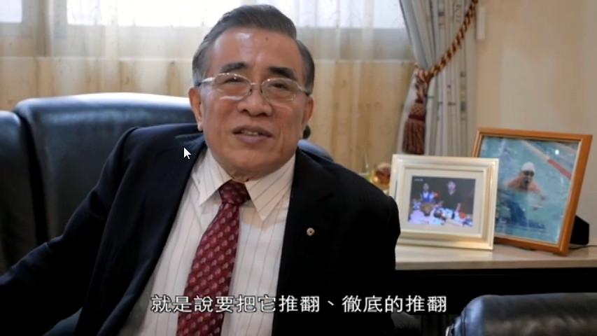 陳中統口述歷史