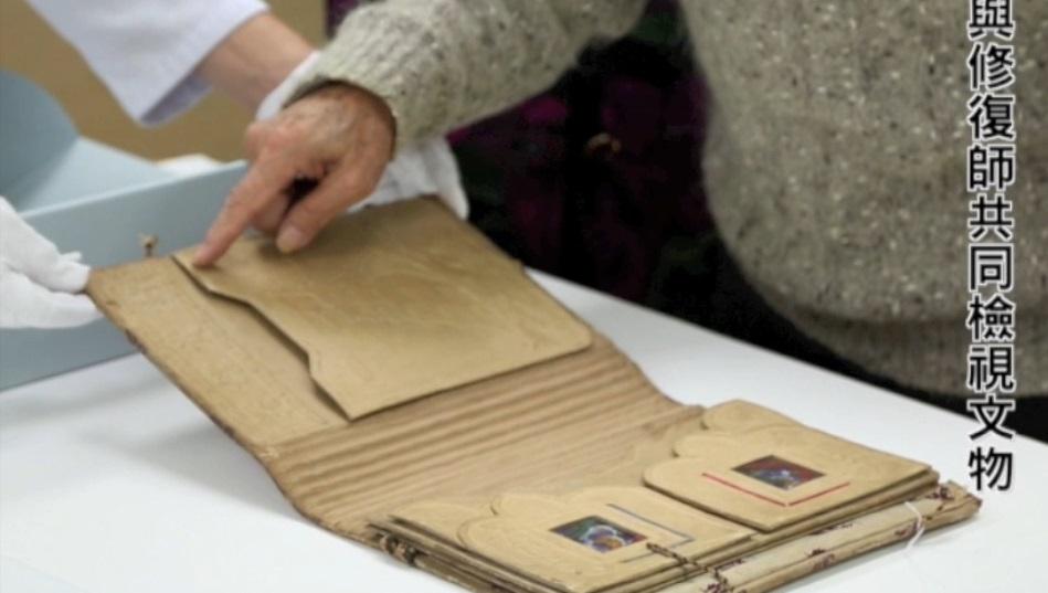 景美園區典藏影片 許貴標紙質文件夾