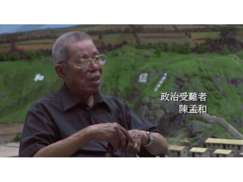 陳孟和與新生訓導處的重建