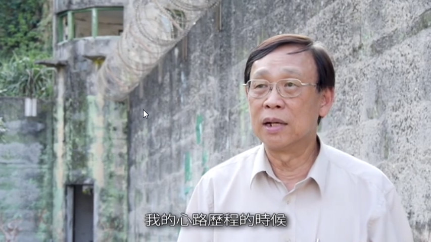 陳欽生口述歷史